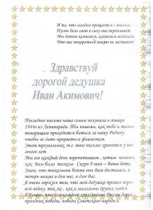 альманах3