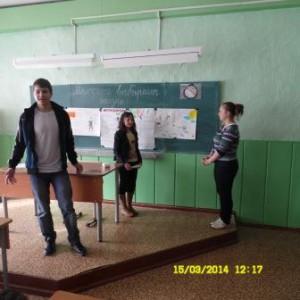 защита проекта на модуле Молодежь выбирает жизнь
