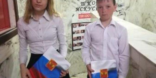 """Фестиваль """"Иваны, помнящие своё родство"""