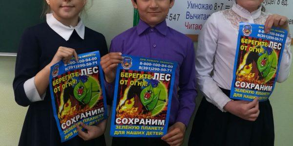 370-летие пожарной охраны России