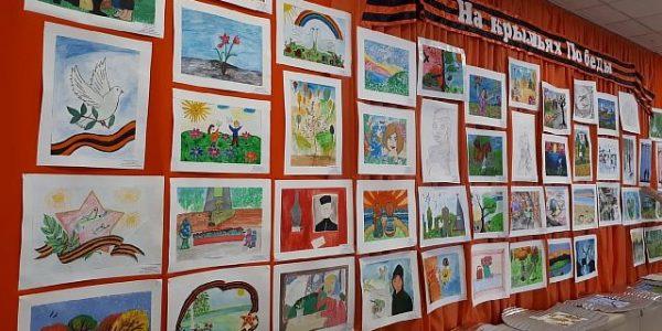 75-летие Великой Победы Районный фестиваль— конкурс детского творчества «На крыльях Победы»