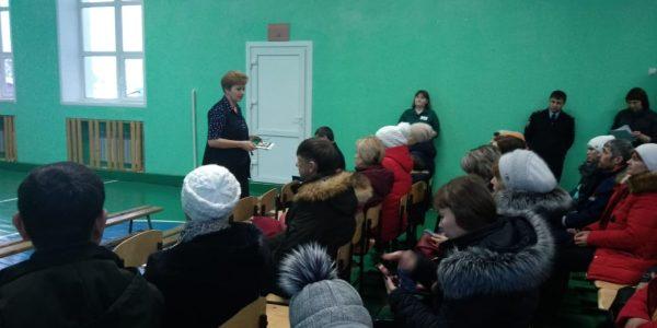 Краевая акция «Большое родительское собрание»