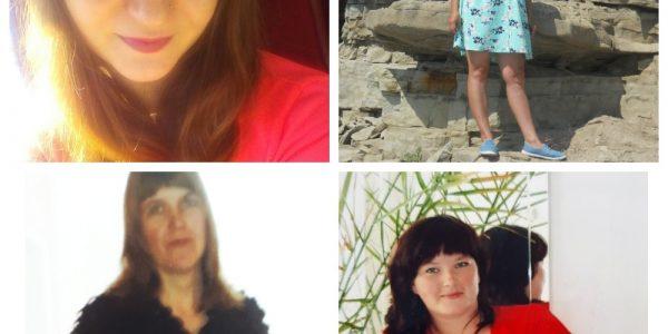 Конкурс детских фоторабот «Мама— восьмое чудо света»